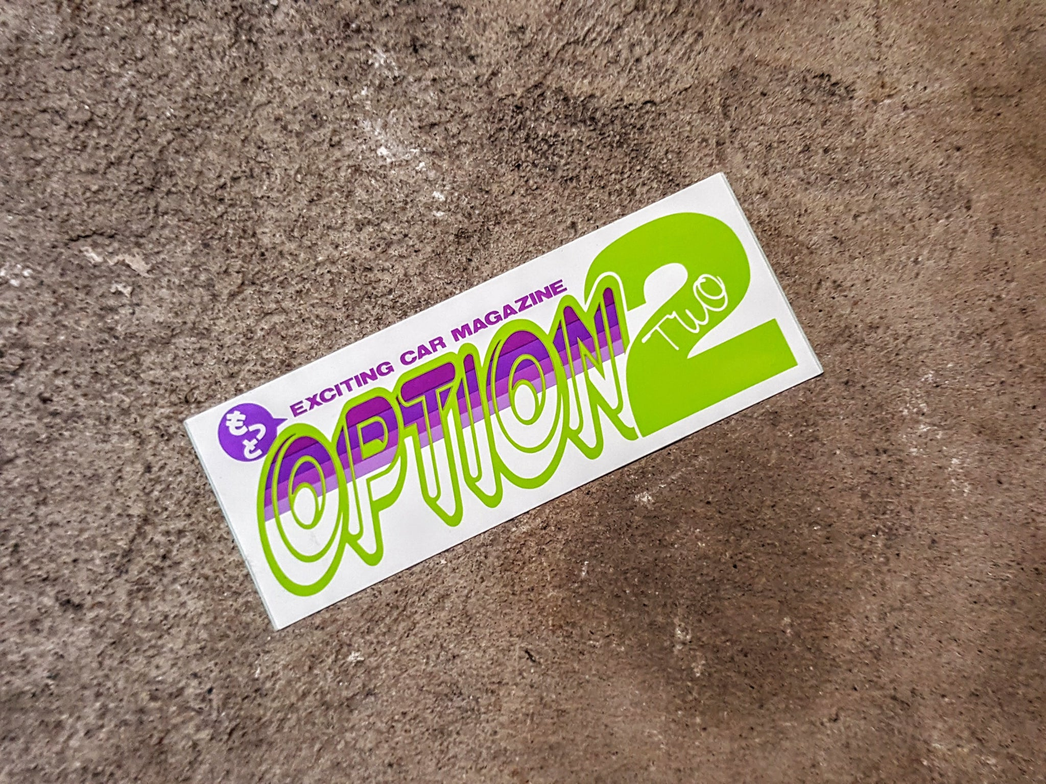 Option2 Sticker (Green)