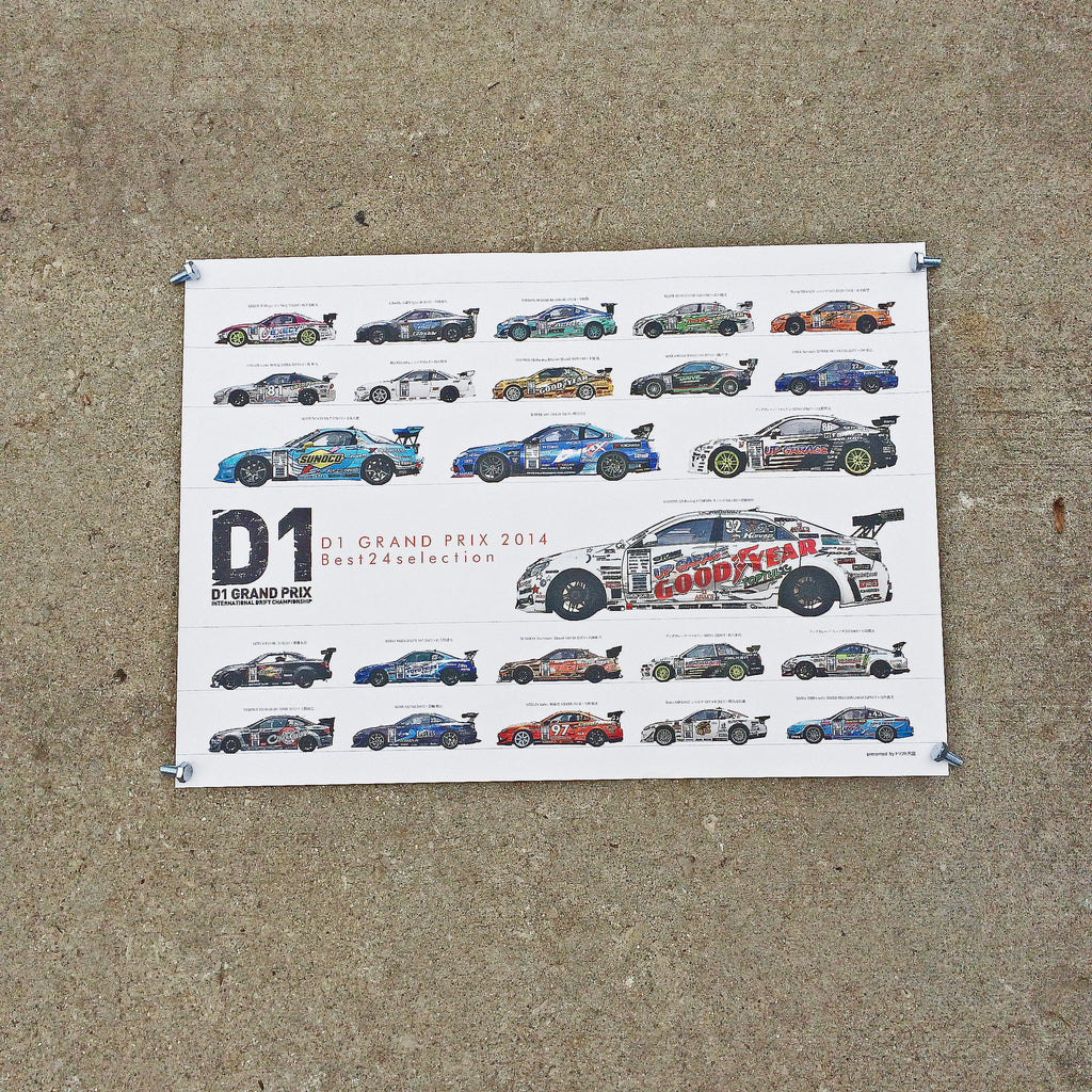 Cars of D1 Grand Prix 2014 Poster (White)