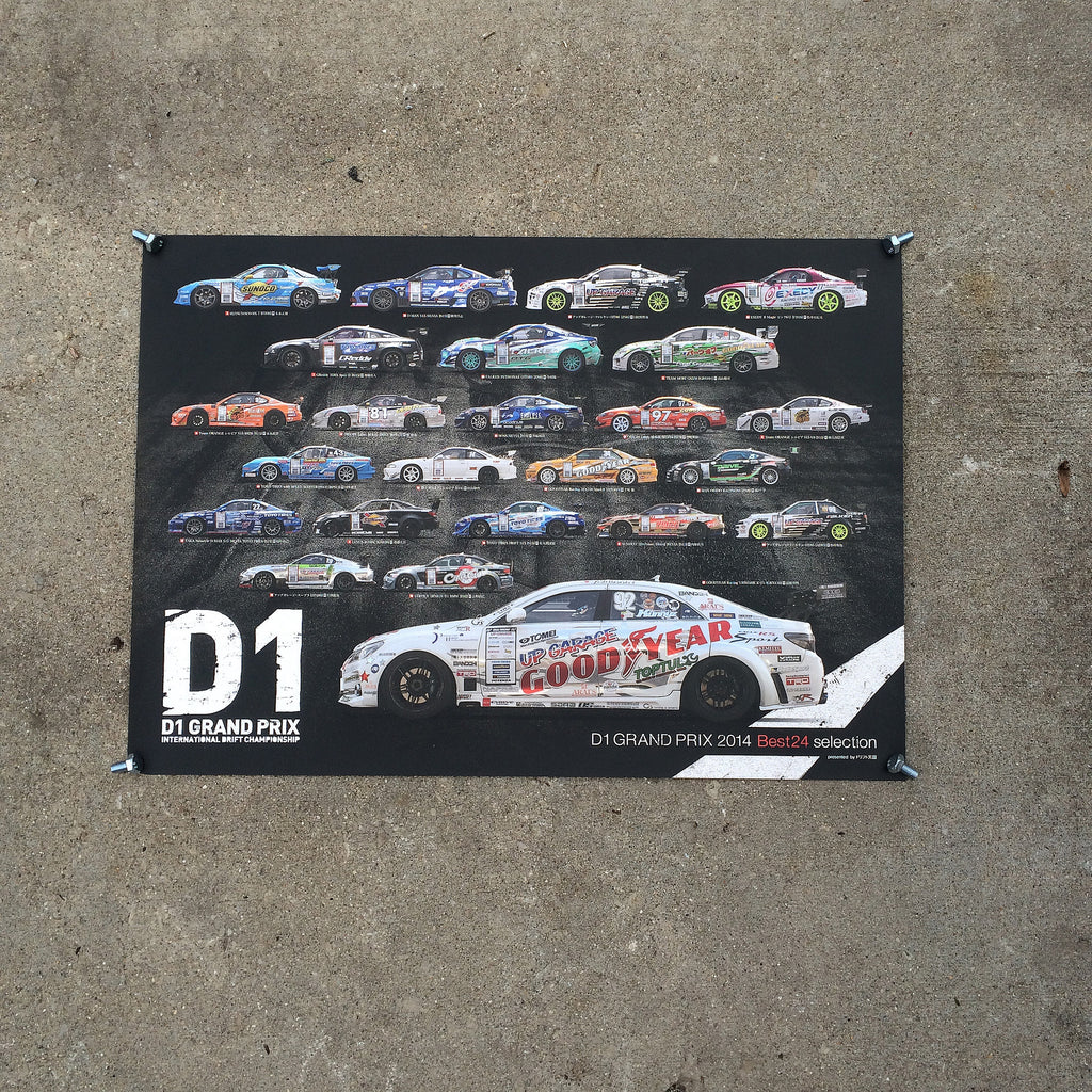 Cars of D1 Grand Prix 2014 Poster (Black)