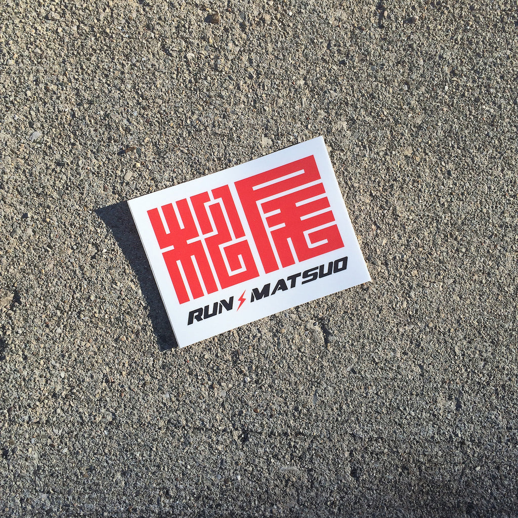 Run-Matsuo Square Sticker (White)