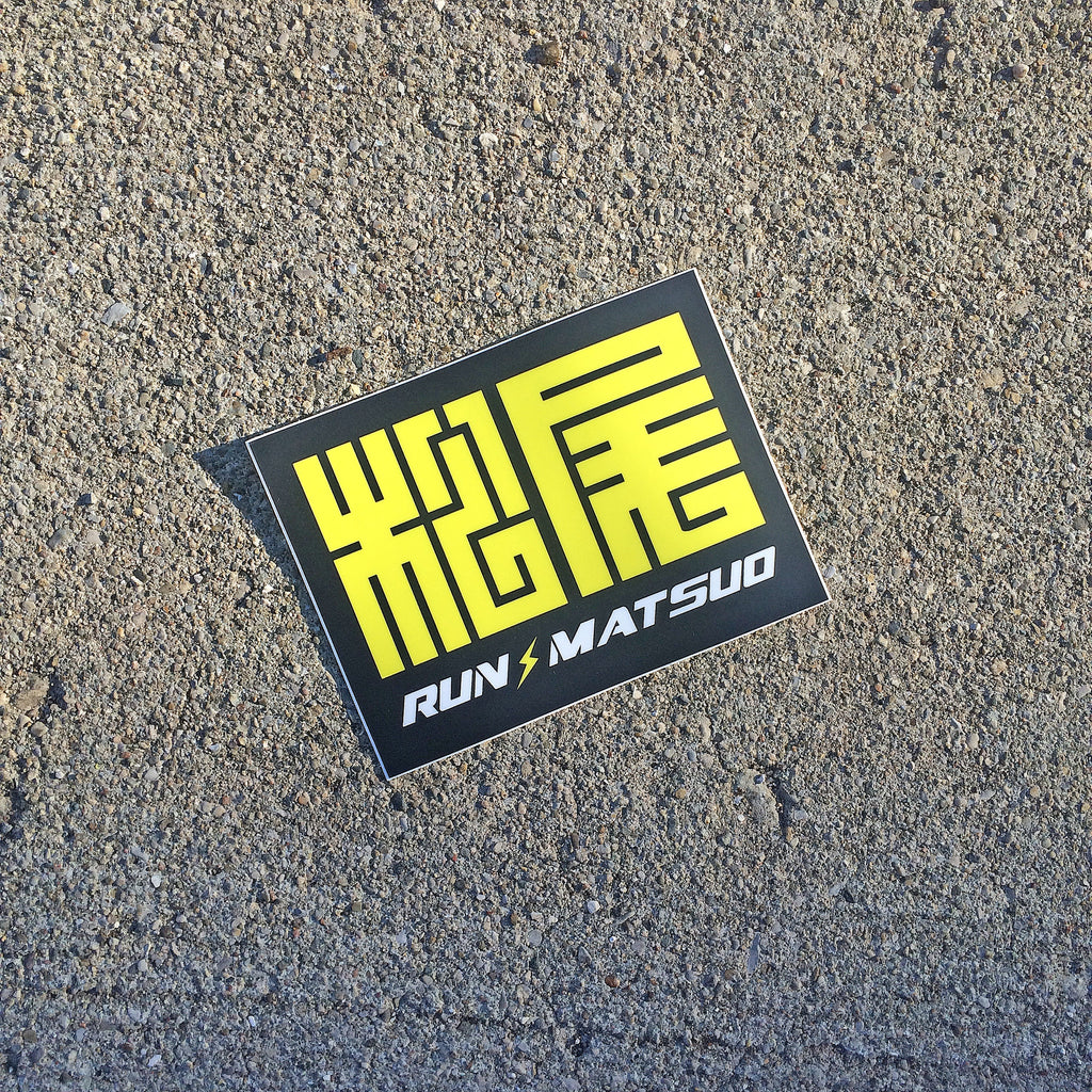 Run-Matsuo Square Sticker (Black)