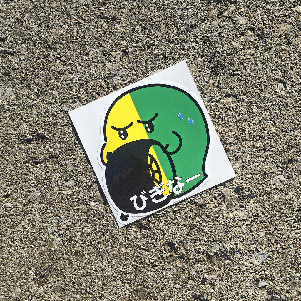 "G-Corporation Obake ""Beginner"" Sticker"