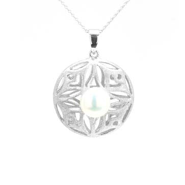 Ladies Pearl Pendant