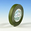Hamilworth Dark Green Full width Floral Tape
