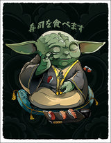 Eat Sushi You Will - Print