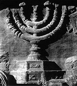 Ancient Menorah