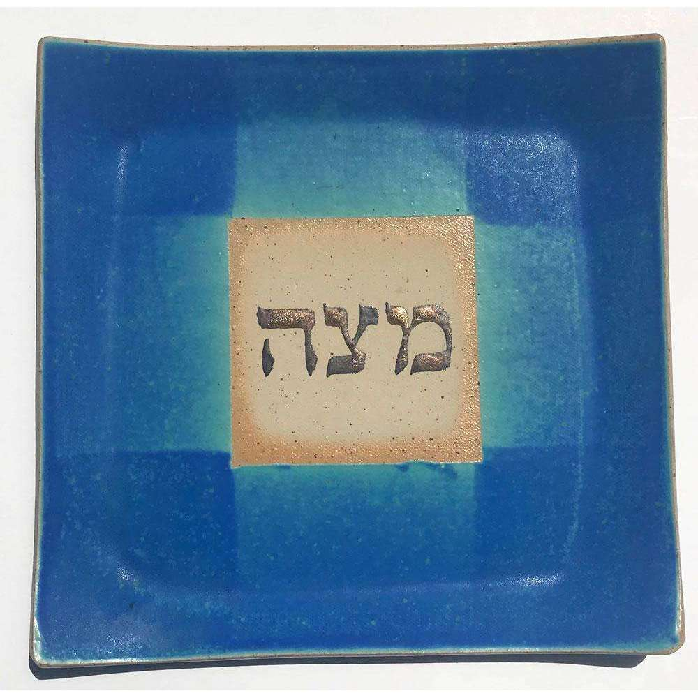 Agam Judaicart Brilliant Blue Matzah Tray