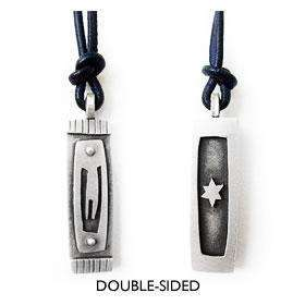 Emily Rosenfeld Double-Sided Necklace with Star of David and Oxidized Shin