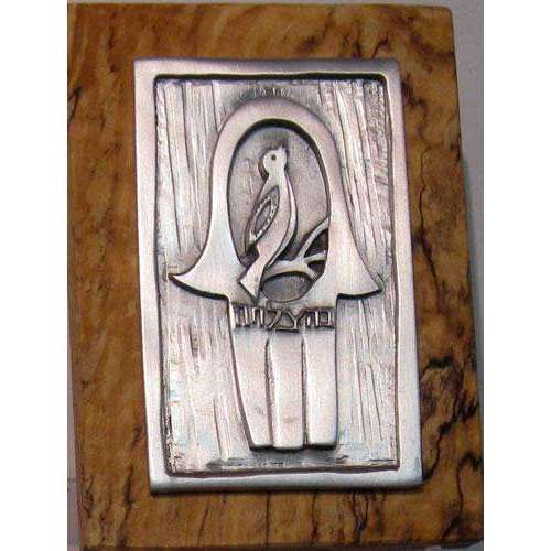 Emily Rosenfeld Hamsa and Bird Wall Plaque