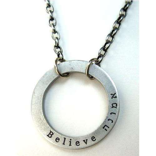 Emily Rosenfeld Hebrew/English Believe Circle Necklace