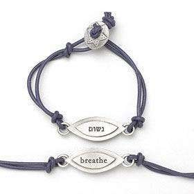 Emily Rosenfeld Hebrew/English Breathe Bracelet