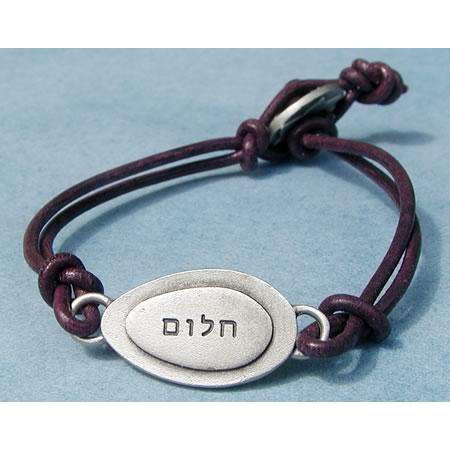 Emily Rosenfeld Hebrew/English Dream Bracelet
