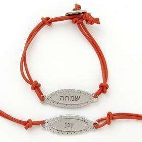 Emily Rosenfeld Hebrew/English Joy Bracelet