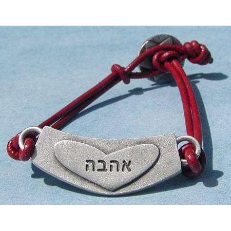 Emily Rosenfeld Hebrew/English Love Bracelet