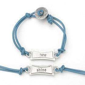 Emily Rosenfeld Hebrew/English Shine Bracelet