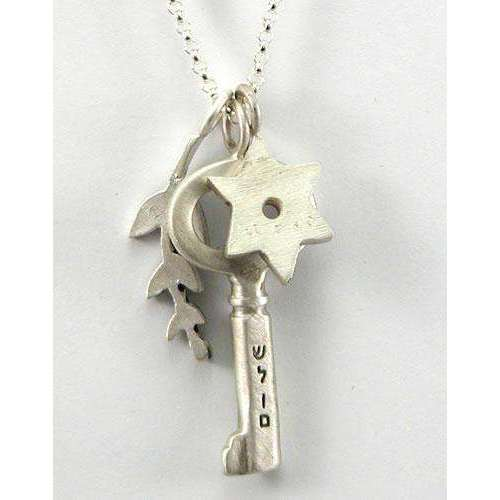 Emily Rosenfeld Shalom/Peace Key Charm Necklace with Star of David and Leaf