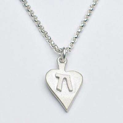 Emily Rosenfeld Sterling Silver Heart with Chai Necklace