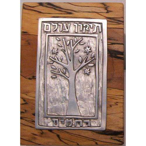 Emily Rosenfeld Tree of Life/Tikkun Olam Wall Plaque