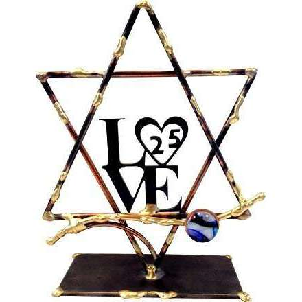 Gary Rosenthal 25th Anniversary Love Sculpture With Star of David