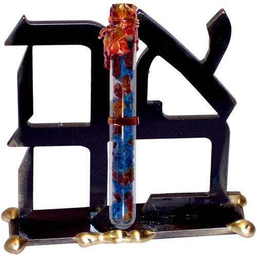Gary Rosenthal Ahava Sculpture With Wedding Glass Tube