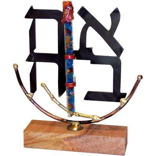 Gary Rosenthal Large Ahava Sculpture With Wedding Glass Tube