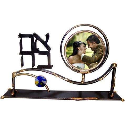 Gary Rosenthal Round Picture Frame With Laser Cut Design