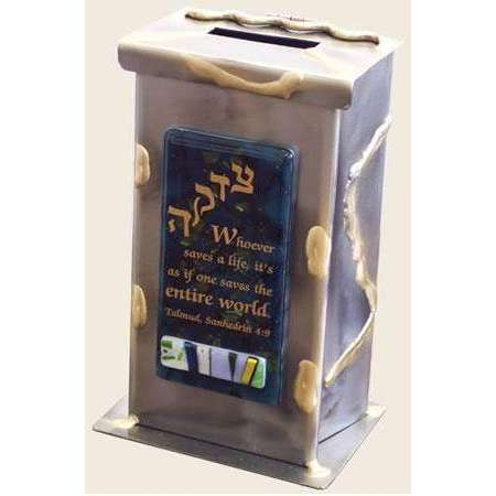 Gary Rosenthal Tall Tzedakah Box With Save A Life Quote