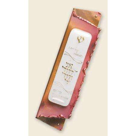 Gary Rosenthal Wedding Mezuzah