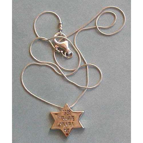 I Am My Beloved Jewish Star with Garnet