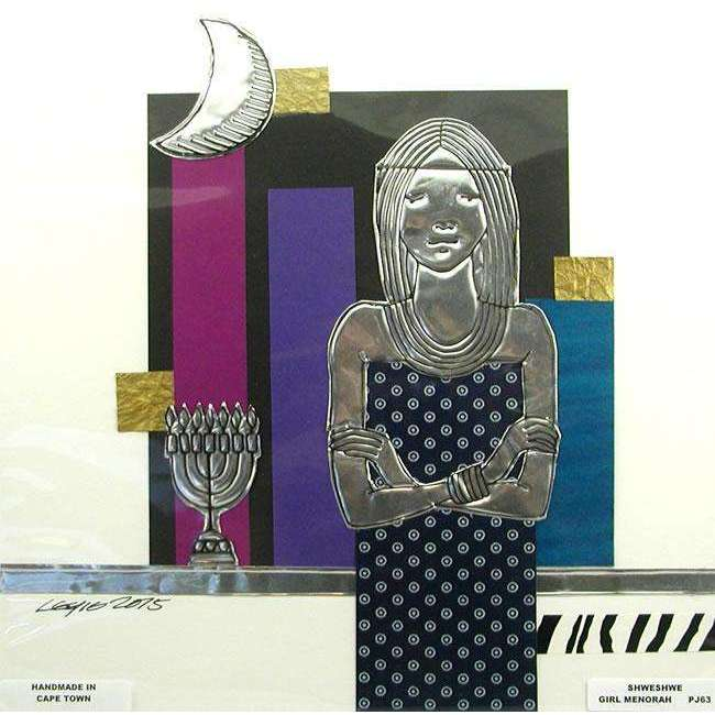 Iconz Shweshwe Girl With Menorah Jewish Art Print