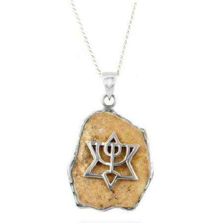 Jerusalem Stone Menorah in Star of David Necklace