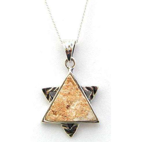 Jerusalem Stone Star of David Necklace