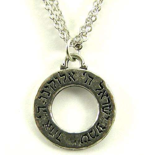 Jillery Silver Shema Israel Blessing Ring Necklace on Triple Chain