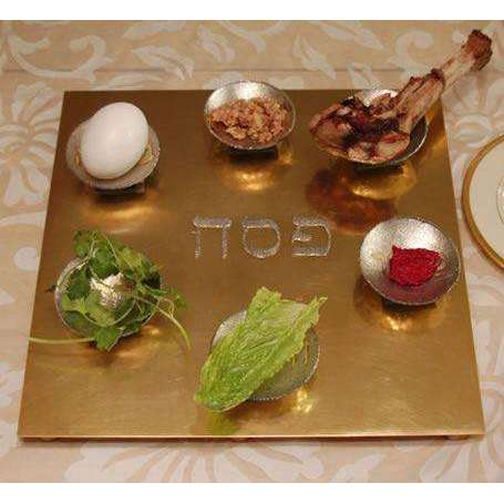 Joy Stember Spectacular Brass and Pewter Handmade Passover Seder Plate