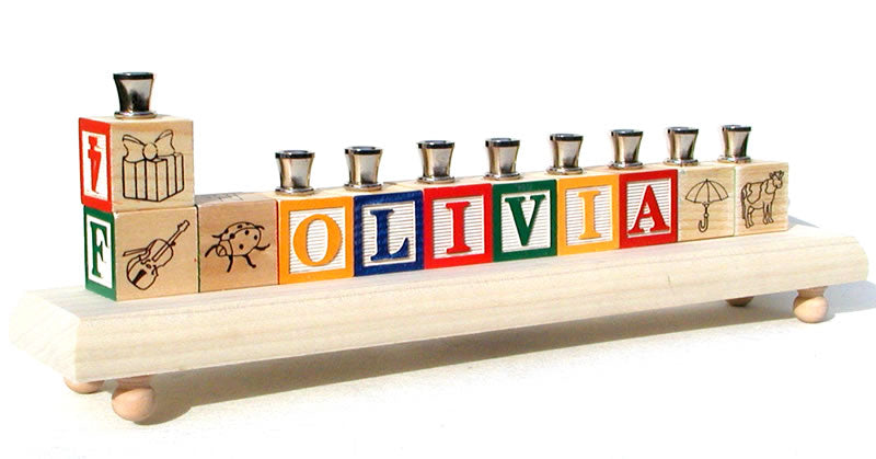 Children's Personalized Wooden Block Name Menorah