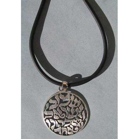 Michael Bromberg Shema Pendant on Leather