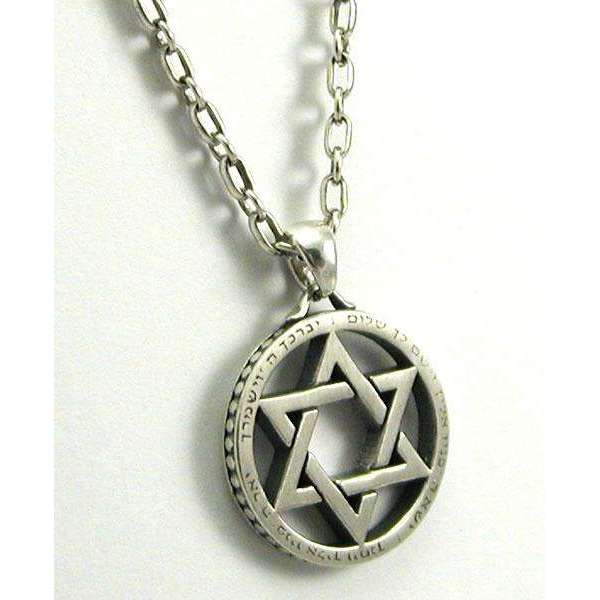 Michael Bromberg Star of David With Priestly Blessing