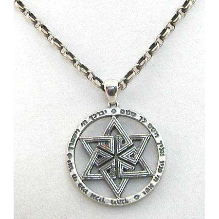 Michael Bromberg Sterling Silver Priestly Blessing Star of David Necklace