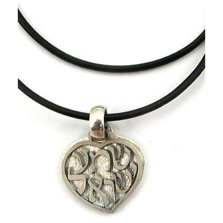 Michael Bromberg Sterling Silver Shema Israel Necklace