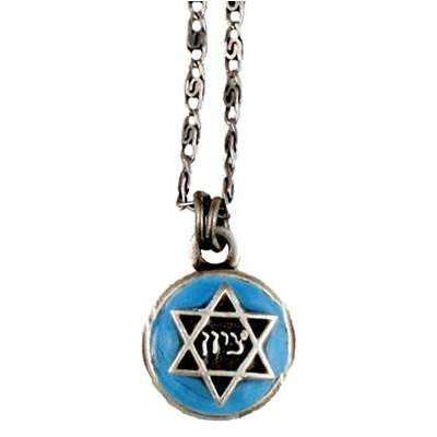 Michal Golan Blue and Black Star of David