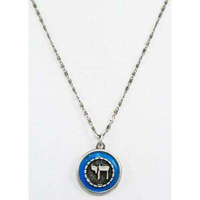 Michal Golan Bright Blue Chai Necklace