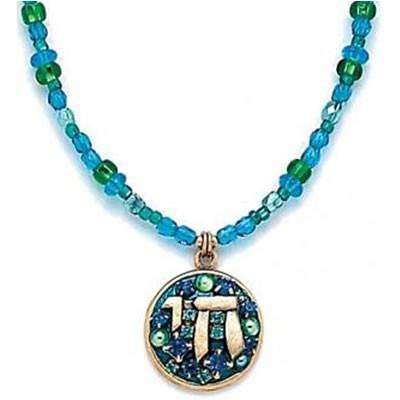 Michal Golan Cool Blues Chai Necklace