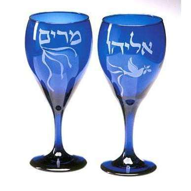 Stained Glass Designs Cobalt Blue Elijah and Miriam's Cups I