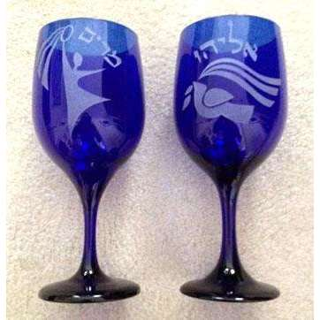 Stained Glass Designs Cobalt Blue Elijah and Miriam's Cups II