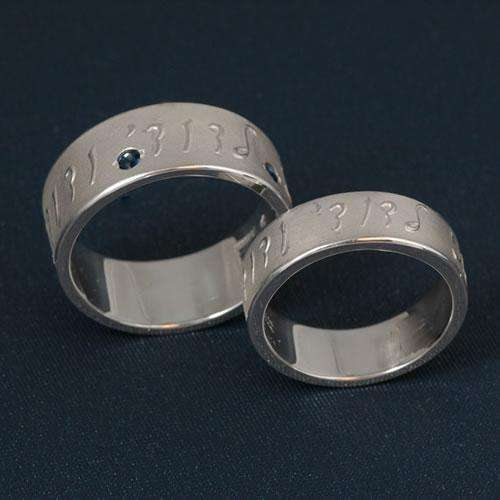Yonatan Ani L'Dodi Sterling Silver Wedding Ring