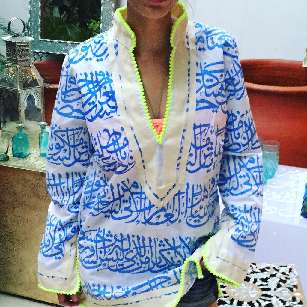 DamascusConcept Tunic, arabic caligraphy, Rumi poem, only breath.