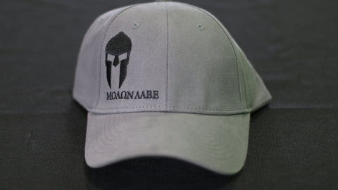 Official Armslist.com Hats
