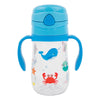 SunnyLife Kids Sippy Cup - Under the Sea