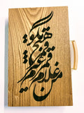 Backgammon Set Calligraphy