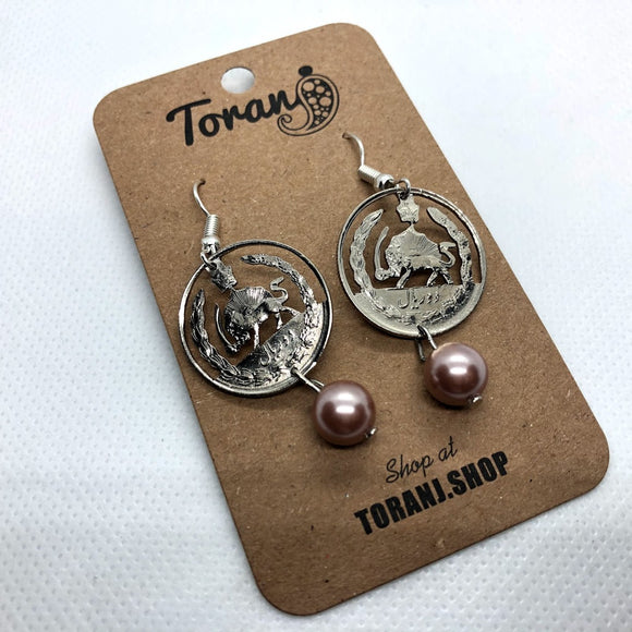2 Rial Coin Cut Out Earring (Aviz I)